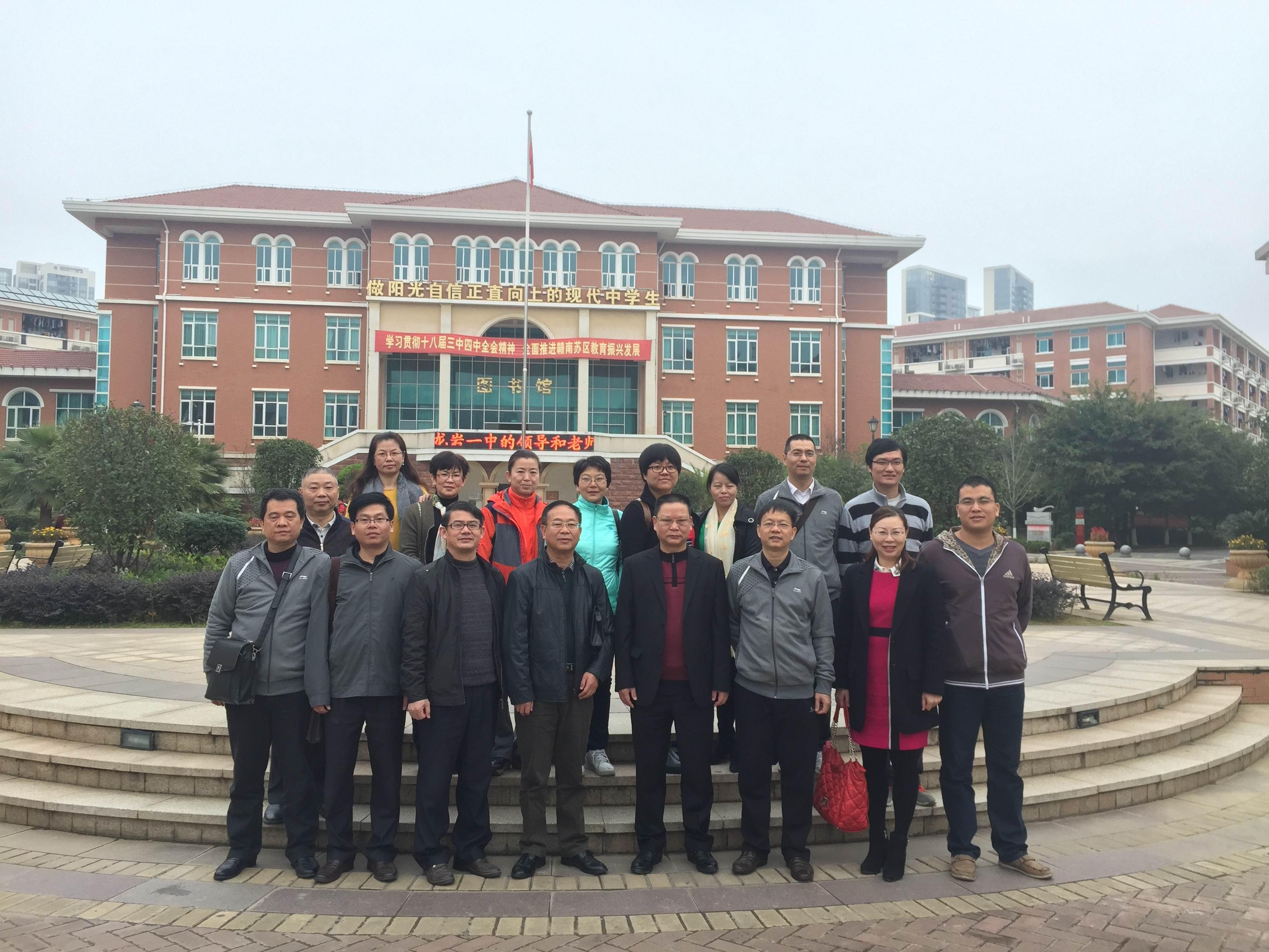 我校高三教师前往江西赣州中学 临川一中学习交流